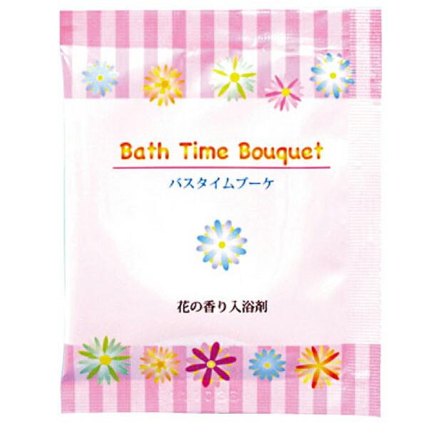 花の香り入浴剤プレゼント(500ヶ)