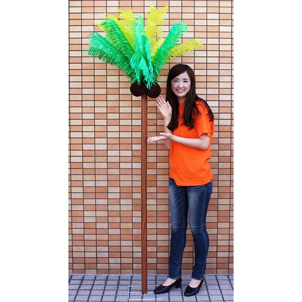 夏装飾 イエローグリーンヤシ立木セット H220cm【夏・装飾・飾り・ディスプレイ】