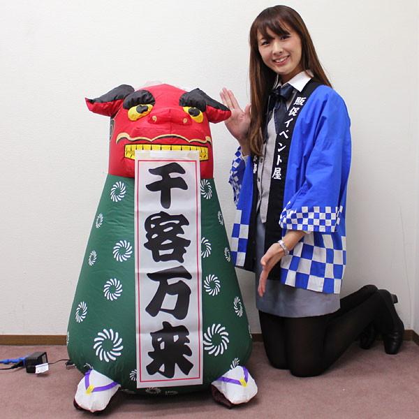 お正月装飾 ジャンボエアブロー 獅子舞 100cm/ 動画有