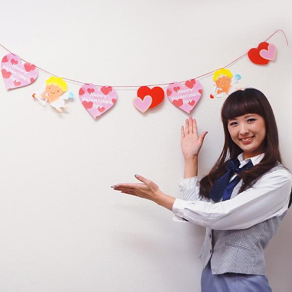 no-21925 バレンタイン装飾 エンゼルハートバナー 動画有 メール便可 訳あり L160cm 低価格化