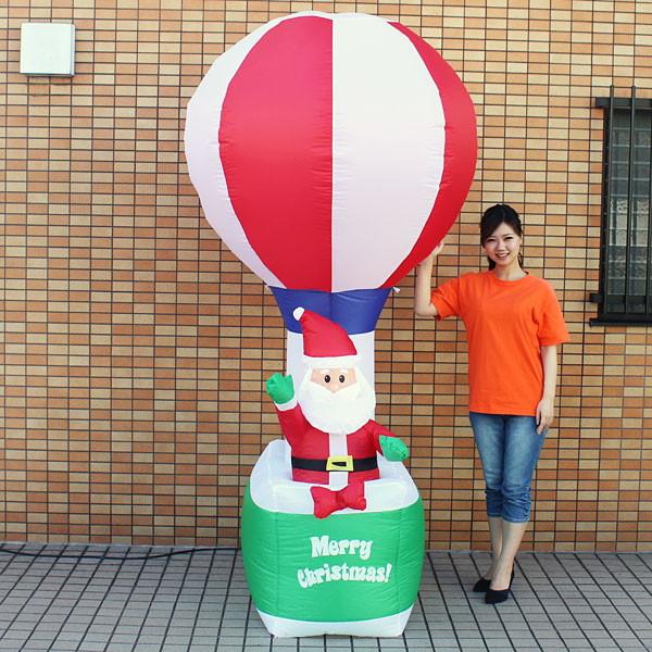 [メーカー希望小売価格の半額]クリスマスエアブロー装飾 LEDディスコライト バルーンサンタ H240cm/ 動画有
