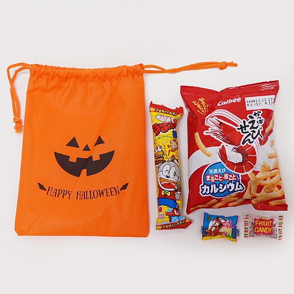 ハロウィンお菓子きんちゃく袋入り 60個