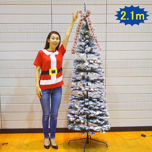 クリスマス装飾 クリスマスLEDフォール スノーツリー 210cm / ディスプレイ 飾り