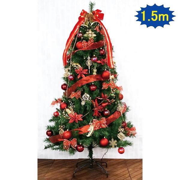 クリスマス装飾 クリスマスツリー カナディアンREDシリーズ 150cm