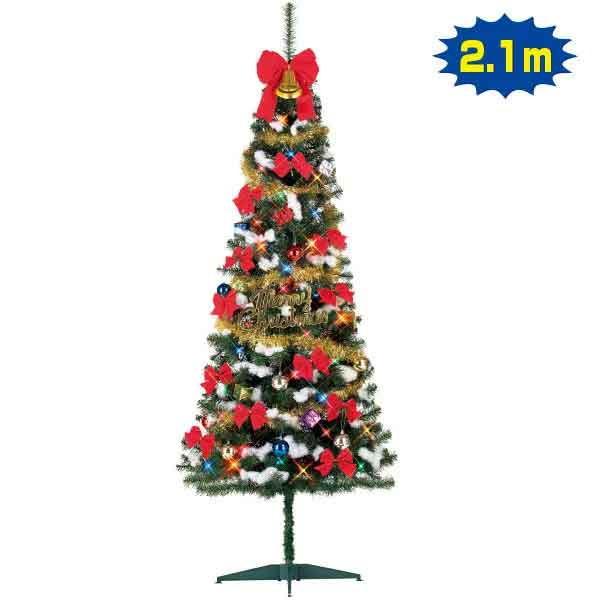 クリスマス装飾 クリスマスツリー カナディアンGOLDシリーズ 150cm