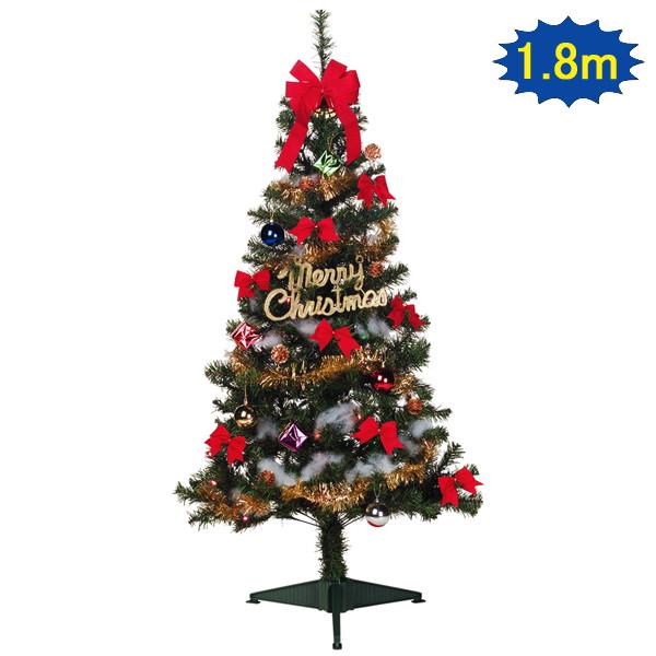 [在庫限り特価品]クリスマス装飾 クリスマスツリー ファミリーセット 180cm(オーナメント付)