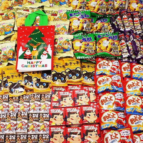 お子様用クリスマスお菓子色々200個セット、XMASギフトツリーバック50枚付/動画有