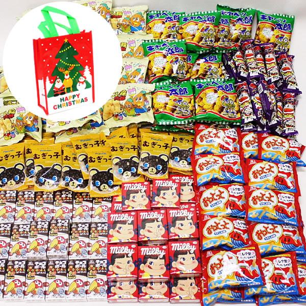 お子様用クリスマスお菓子色々300個セット、XMASギフトフレンドバック100枚付/動画有