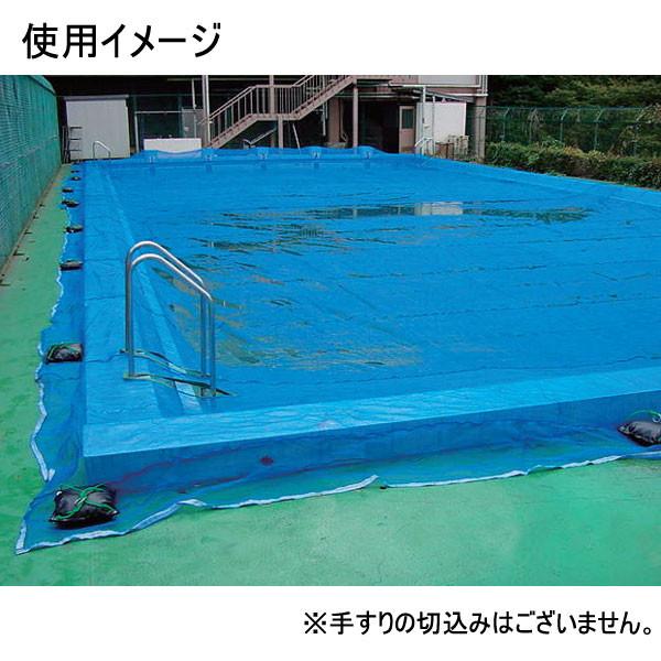 水が溜まらないプールカバー 9×14m