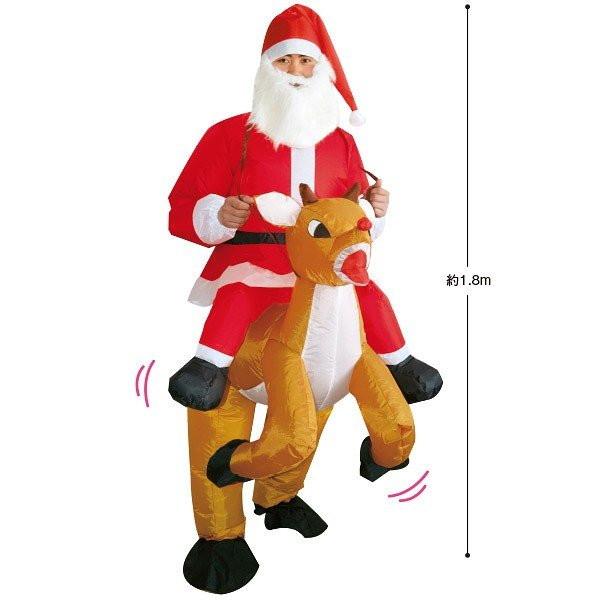 クリスマスコスチューム エアブローサンタトナカイ