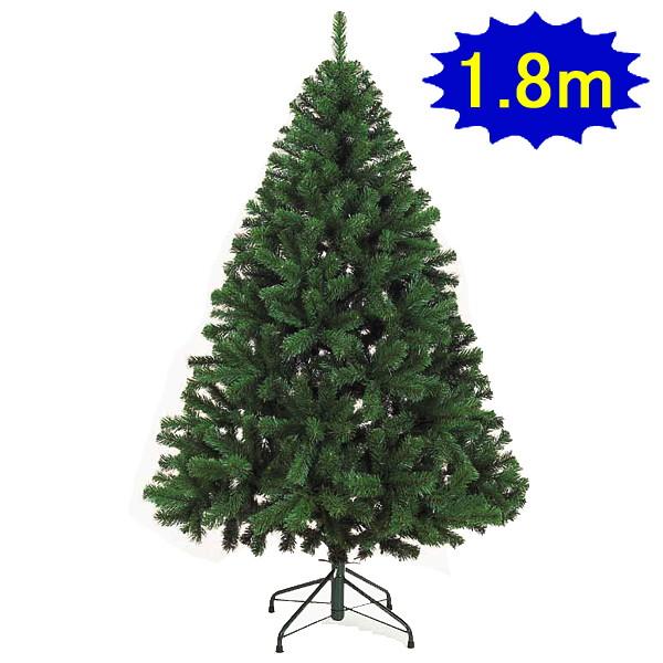 H180cmクリスマスツリー パインツリー W120cm/ 装飾 デコレーション 柊 ホーリー