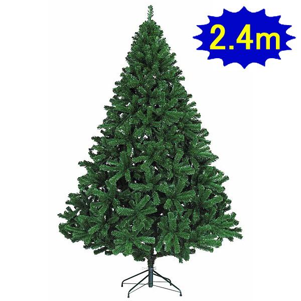 H240cmクリスマスツリー パインツリー W160cm/ 装飾 デコレーション ヌードツリー