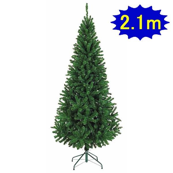 210cmスリムツリー W100cm 3分割 / 装飾 デコレーション 柊 ホーリー