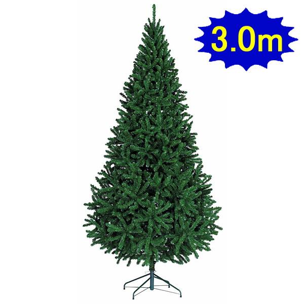 300cmスリムツリー W145cm 3分割 / 装飾 デコレーション 柊 ホーリー [大型商品160cm以上] [北海道 沖縄 離島への配送不可]