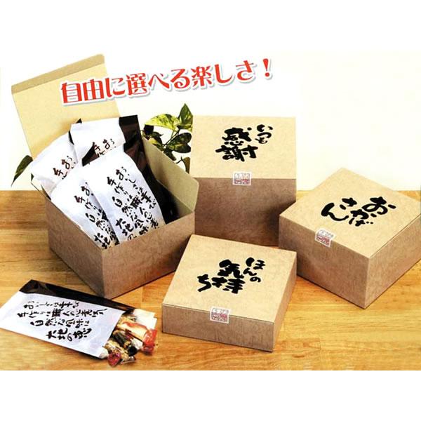 題字選択おかげさんあられ4袋セット 735円×18箱