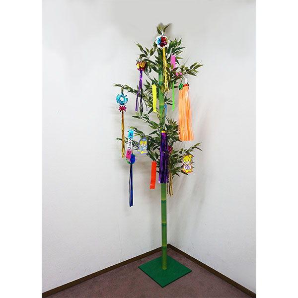 七夕吹流し飾り付、笹竹立ち木セット 210cm / 装飾 ディスプレイ/ 動画有