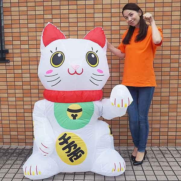 お正月装飾 ジャンボエアブロー 招福招き猫 152cm [北海道 沖縄 離島への配送不可]