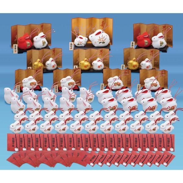 招福干支鈴プレゼント抽選会(50名様用)