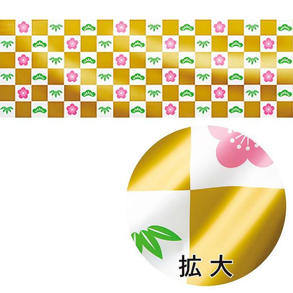 正月装飾ビニール幕 松竹梅 金 60cm×50m巻