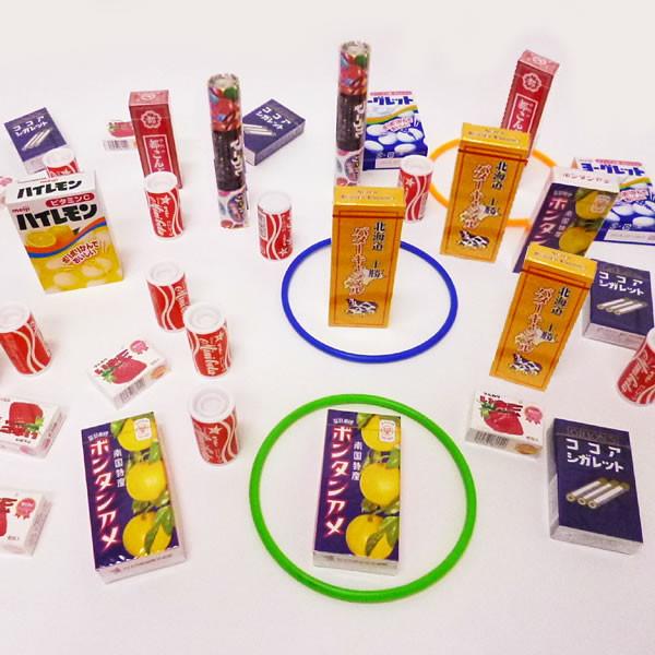 懐かしのお菓子 輪なげセット 120個【わなげ・景品・縁日・お祭り】 /動画有