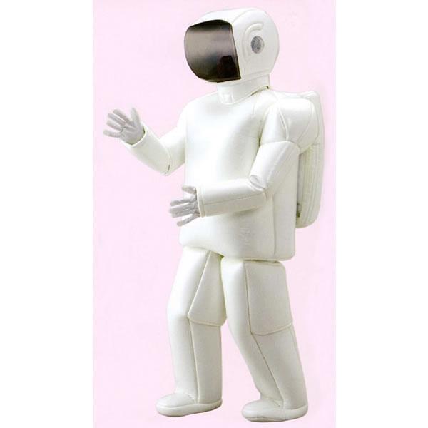 着ぐるみ[きぐるみ] ロボット君 白 アソボー