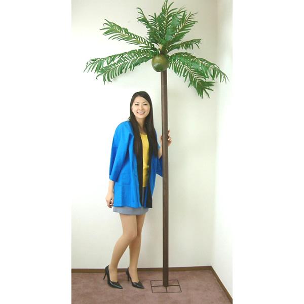 夏装飾 グリーンヤシの木 立木セット H200cm[夏 ディスプレイ 南国] [北海道 沖縄 離島への配送不可]
