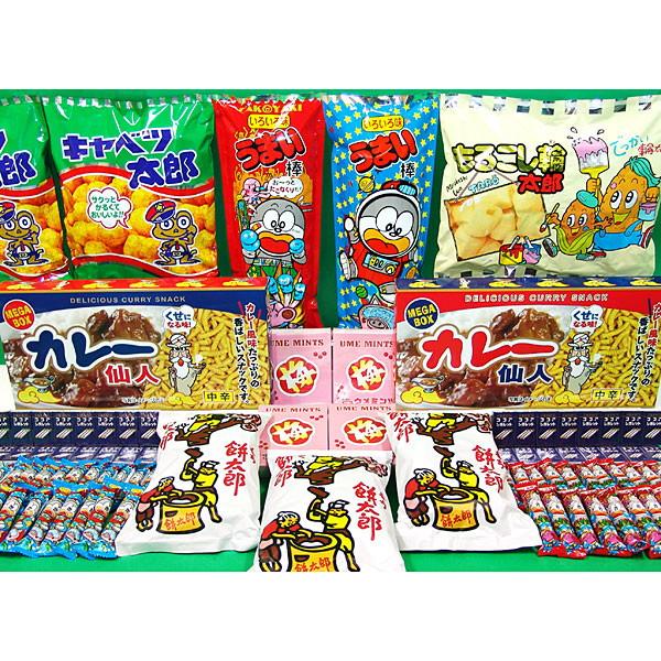 ジャンボおもしろお菓子パック(200名様用) [大型商品160cm以上]