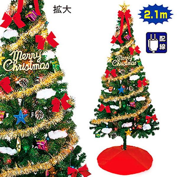 クリスマスツリーセット 簡単組立シャイニースター 210cm(オーナメント付) / 装飾 ディスプレイ 飾り