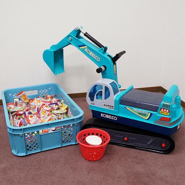 乗用手動シャベルで、おやつお菓子すくいゲーム 500個 /動画有
