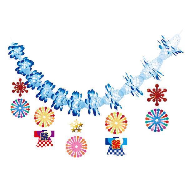 新品未使用 no-7622 夏祭り装飾 お祭り花火ガーランド L180cm 装飾 飾り 未使用 ディスプレイ