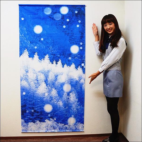 no-7043 ウィンター装飾 タペストリー 現品 雪景色 ディスプレイ 大幅にプライスダウン 冬 飾り