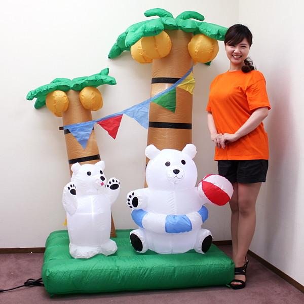 エアディスプレイ パーム白熊 高さ190cm / 夏 装飾 飾り /動画有 [北海道 沖縄 離島への配送不可]