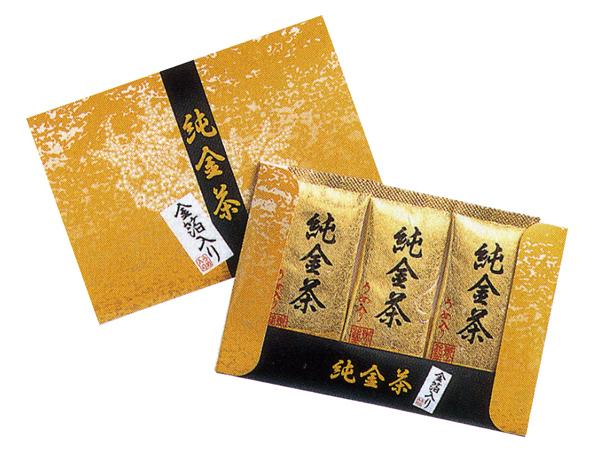 純金茶3包(100セット)