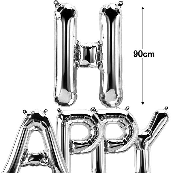 90cmアルファベットバルーン 「HAPPY」セット シルバー(銀) [風船]/メール便可