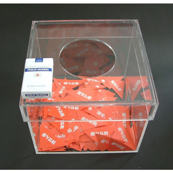 アクリル製蓋[フタ・ふた]付抽選箱 25cm