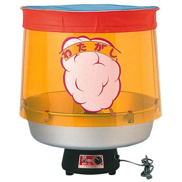 綿菓子器[わた菓子機]A 700W [わたあめ 模擬店 夜店 お祭り販売品 縁日]