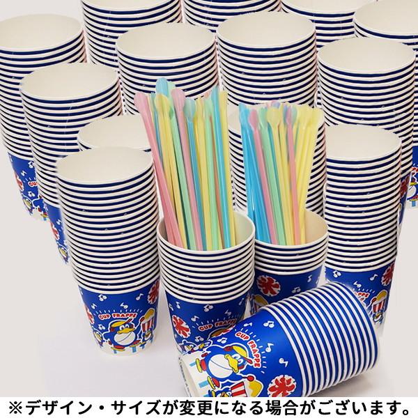 かき氷用カップ・ストロースプーンセット(500人分)[模擬店 夜店 縁日]
