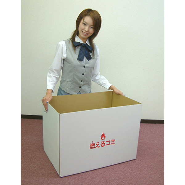 ダンボール製ゴミ箱(20枚)