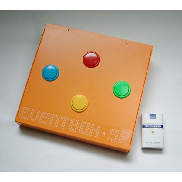 コンピューター抽選器「イベントボックス」