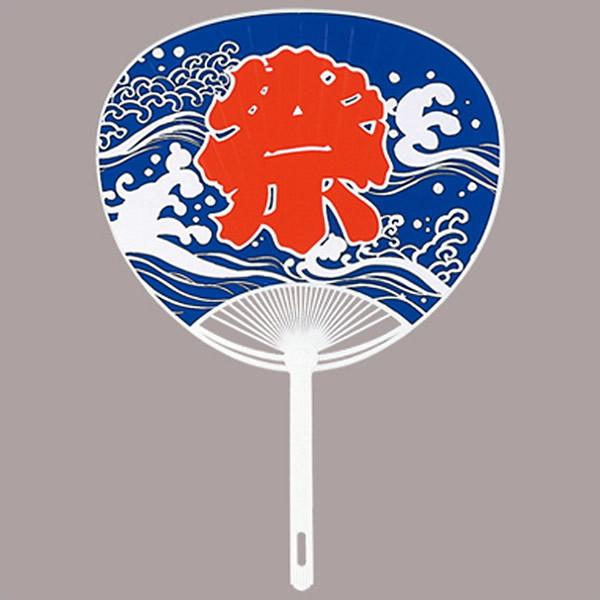 ポリ骨祭り団扇[うちわ](100本) 青