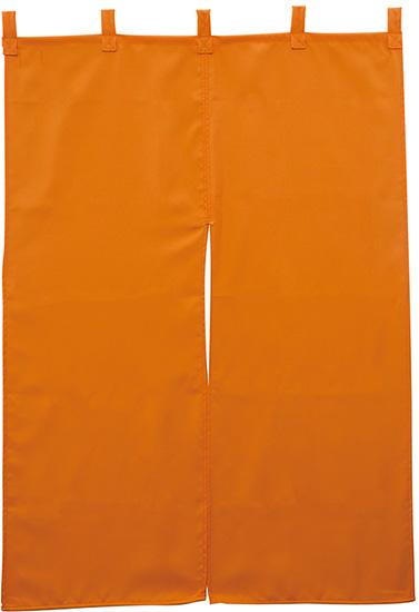 のれん 無地半間のれん 半間のれん オレンジ 防炎 No.1932