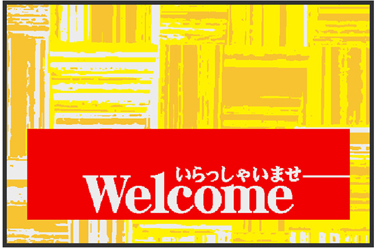 フロアマット No.25340 Welcome 黄地 業務用 販促 集客 店舗用