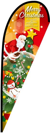 Pバナー 25836 MerryChristmas スノードーム 業務用 販促 店舗用