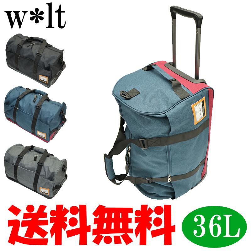 walt ボストンバッグ キャリーバッグ 旅行 修学旅行 レディース メンズ 大容量 2泊 機内持ち込みサイズ カジュアル 4way bag