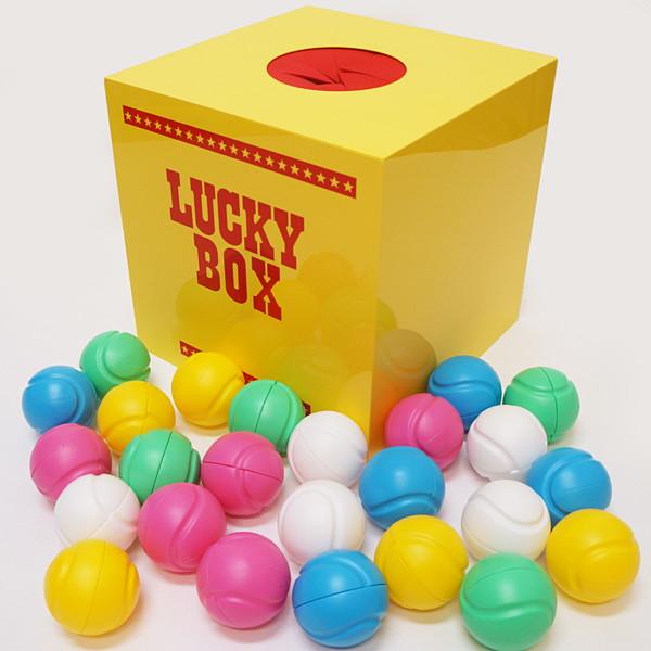 no-100380  28cm黄色プラスチック抽選ボックス&カプセル型カラーボール5色 25個セット [北海道 沖縄 離島への配送不可]