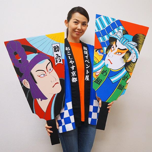 [送料無料] 76cmジャンボ羽子板 2枚セット / 正月 装飾 飾り はごいた