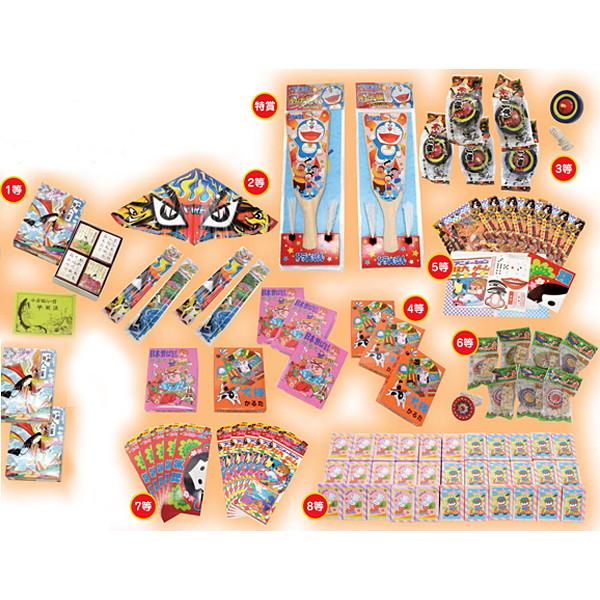 [送料無料] 日本の心お正月玩具プレゼント抽選会(100名様用)