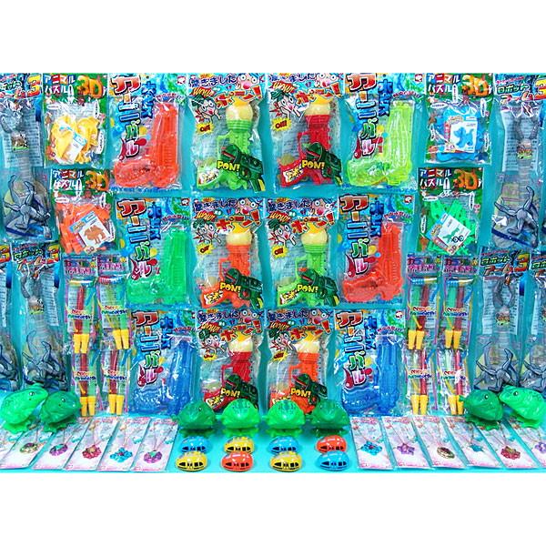 超お得 おもちゃ詰合せセットA 96個 18000円セット