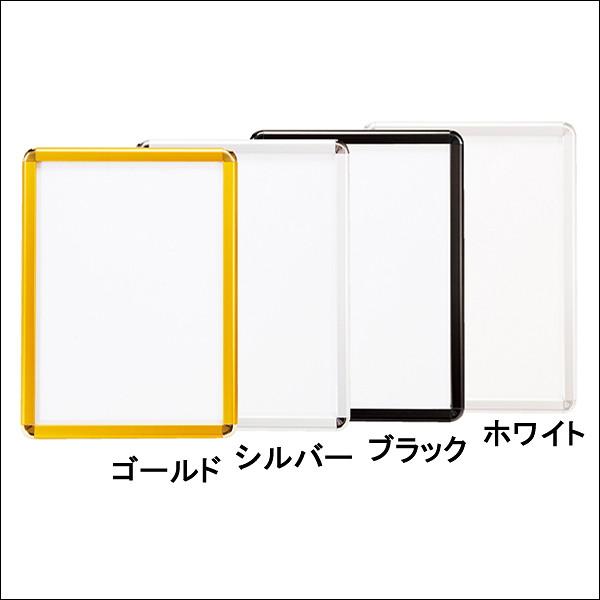 [送料無料] 壁掛けポスターパネル B2 /店先・店頭ポップ
