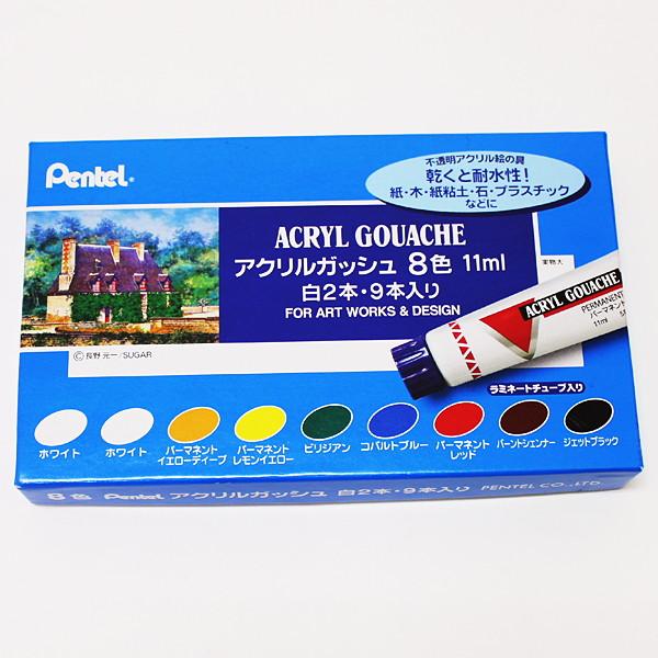 工作色塗り用 ぺんてるアクリル絵具(アクリル絵具) 8色9本セット 10個